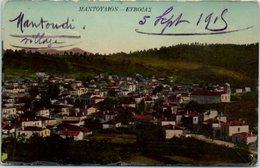SERBIE - Mantoyaion Eyboiay - Serbia