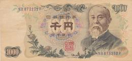 Billet Japon, 1000 Yen, Undated (1963), KM:96b, TTB - Japón