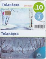 GREECE - Painting/Lake(10 Euro), Tirage 60000, 01/18, Used - Greece