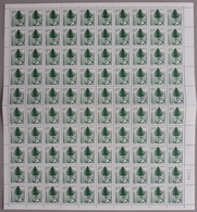 Montenegro 2002 Raise The Forests Surcharge, Sheet Of 100 With Sign Of Engraver On 90th Stamp, MNH (**) - Montenegro