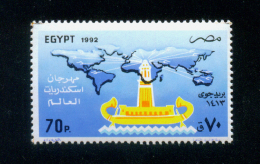 EGYPT / 1992 / ALEXANDRIA WORLD FESTIVAL / ALEX. LIGHTHOUSE / PHARAONIC SHIP / MAP / MNH / VF - Ägypten