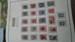 Timbre Du Monde Oblitere - Stamps