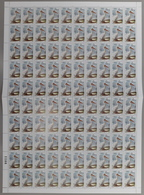Montenegro 2002 Pelican Protection Surcharge, Sheet Of 100, MNH (**) - Montenegro