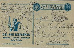 FRANCHIGIA POSTA MILITARE  93 1943 OTOCAC CROAZIA X MILITELLO VAL CATANIA - Militärpost (MP)