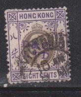 HONG KONG Scott # 93 Used - KEVII Definitive - Hong Kong (...-1997)