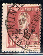 ARG 507 // Y&T 307A  // 1923-32 - Argentina