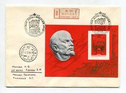 FDC R-COVER USSR 1976 XXV CONGRESS OF THE CPSU Mi# 4441 Bl 108 - Lenin