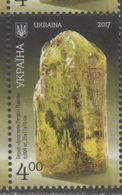 UKRAINE, 2017, MNH, MINERALS, 1v - Minerals