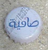 Tunisie Capsule Crown Cap Eau Safia - Capsules