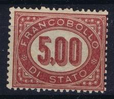 Italy  Servixio  Sa 7 Mi 7   Postfrisch/neuf Sans Charniere /MNH/** 1875 - Servizi
