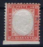 Italy  Sa  3 Mi Nr 13  MH/* Flz/ Charniere   Non Dentella In Basso Signed/ Signé/signiert/ Approvato  Has A Thin Spot - 1861-78 Victor Emmanuel II.