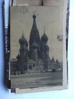 Rusland Russia USSR Moscou Moskwa  Cathedral - Rusland