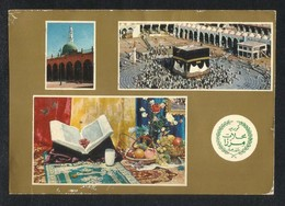Saudi Arabia Old Picture Postcard Holy Mosque Ka'aba Mecca & Medina Quran Islamic View Card - Saudi Arabia