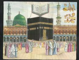 Saudi Arabia Picture Eid Greeting Card Holy Mosque Kaaba Mecca & Medina Madina Islamic View Card Size 21 X 13 Cm - Saudi Arabia