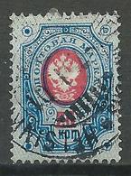 Finlande YT N°43 Oblitéré ° - 1856-1917 Russian Government