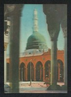Saudi Arabia 3 D Picture Postcard Holy Mosque Madina Medina Plastic View Card - Saudi Arabia