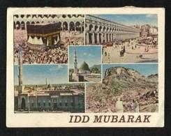 Saudi Arabia Madina Makkah Picture Postcard Idd Mubarak - Saudi Arabia