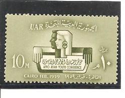 Egipto - Egypt. Nº Yvert  443 (MNH/**) - Egypt