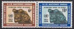 UNITED NATIONS New York 232-233,unused - New York -  VN Hauptquartier