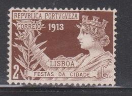 PORTUGAL Scott Type PT1 MH - Telegraph Stamp - 1910-... Republic