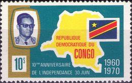 CONGO 1970 - ANNIVERSARIO INDIPENDENZA - 1 VALORE NUOVO MNH** - Congo - Brazzaville