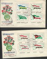Egypt. Scott # 633-36,39,41,44 FDC. Arab League Flags 1964 - Egypt