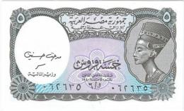Egipto - Egypt 5 Piastres 2002 Pk 190 A.b Firma Medhat A. Hassanein Ref 650-1 UNC - Egipto