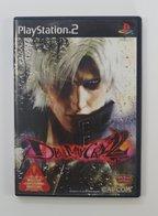 PS2 Japanese :  Devil May Cry 2  SLPM-65232~3 - Sony PlayStation