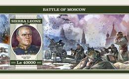 Sierra Leone 2018 WWII   Battle Of Moscow  S201804 - Sierra Leone (1961-...)