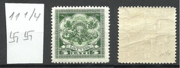 LETTLAND Latvia 1933 Michel 219 Perf 11 1/4 !! RRR - Lettonie