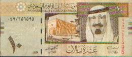 ARABIE SAOUDITE – 10 Ryals 2007 - Arabie Saoudite