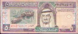 ARABIE SAOUDITE – 5 Ryals 1983 - Arabie Saoudite