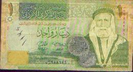 JORDANIE – 1 Dinar 2008 - Jordanie