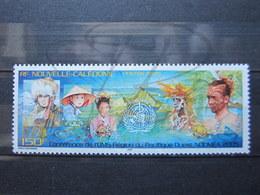 VEND BEAU TIMBRE DE NOUVELLE-CALEDONIE N° 952 , XX !!! - Nueva Caledonia