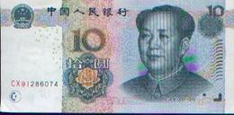 CHINE 10 Yuan 2005 - Chine