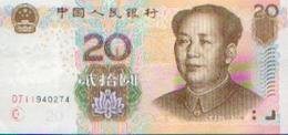 CHINE 20 Yuan 2005 - Chine