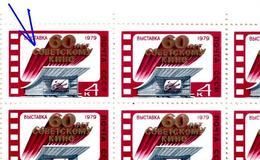 1979, Russia, Stamp, Full  SHEET, Variety, ERRORS, Marriage, DOUBLE PRINTING,,  Soviet Cinema - 1923-1991 URSS