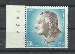 EGYPTO  YVERT  847   MNH  ** - Egypt