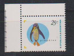 Argentina 1995 Antarctica / Penguin 1v  (corner)  ** Mnh (38255) - Argentina