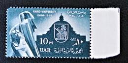 50 ANS DE L'UNIVERSITE DU CAIRE 1958 - NEUF ** - YT 440 - MI 554 - BORD DE FEUILLE - Egypt