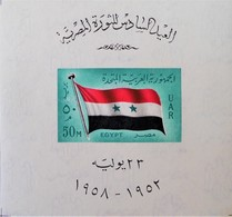 DRAPEAU DE L'UNION ARABE 1958 - NEUF ** - YT BL 9 - MI BL 9 - NON-DENTELE - Egypt