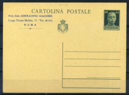 Luogotenenza 1944 Intero Postale 100% Filagrano C113 - 5. 1944-46 Lieutenance & Umberto II
