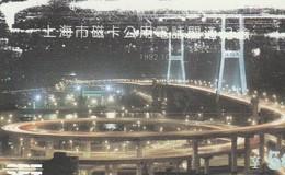 SHANGHAI CITY Only (tamura) - Chine