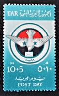 JOURNEE DE LA POSTE 1959 - NEUF ** - YT 441 - MI 555 - Egypt