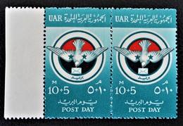 JOURNEE DE LA POSTE 1959 - PAIRE NEUVE ** - YT 441 - MI 555 - BORD DE FEUILLE - Egypt