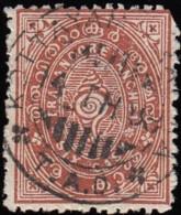 TRAVANCORE - Scott #6 Conch Shell / Used Stamp - Travancore