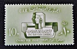 CONFERENCE AFRO-ASIATIQUE DE LA JEUNESSE 1959 - NEUF ** - YT 443 - MI 557 - Egypt