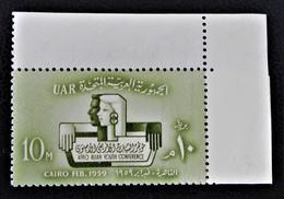 CONFERENCE AFRO-ASIATIQUE DE LA JEUNESSE 1959 - NEUF ** - YT 443 - MI 557 - COIN DE FEUILLE - Egypt