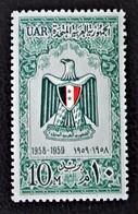 1 ER ANNIVERSAIRE DE LA REPUBLIQUE ARABE UNIE 1959 - NEUF ** - YT 444 - MI 558 - Egypt