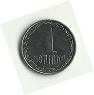 2005 - Ucraina 1 Kopiyka, - Ucraina